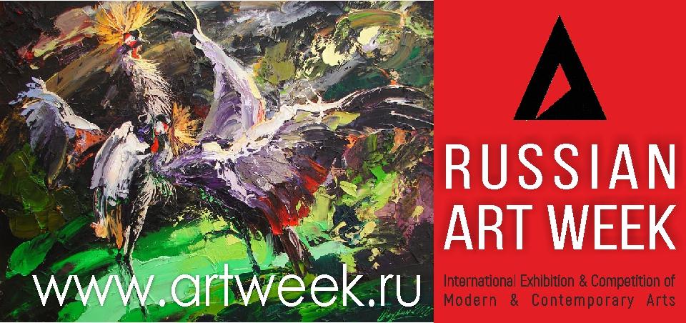 artweek.ru